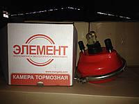 Камера тормозная передняя тип 24 КАМАЗ (пр-во ЭЛЕМЕНТ, Россия)
