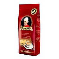 Кофе в зернах Mozart Kaffe Espresso Premium Intensive