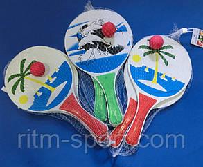 Набор для пляжного тенниса (две ракетки + мячик), фото 2
