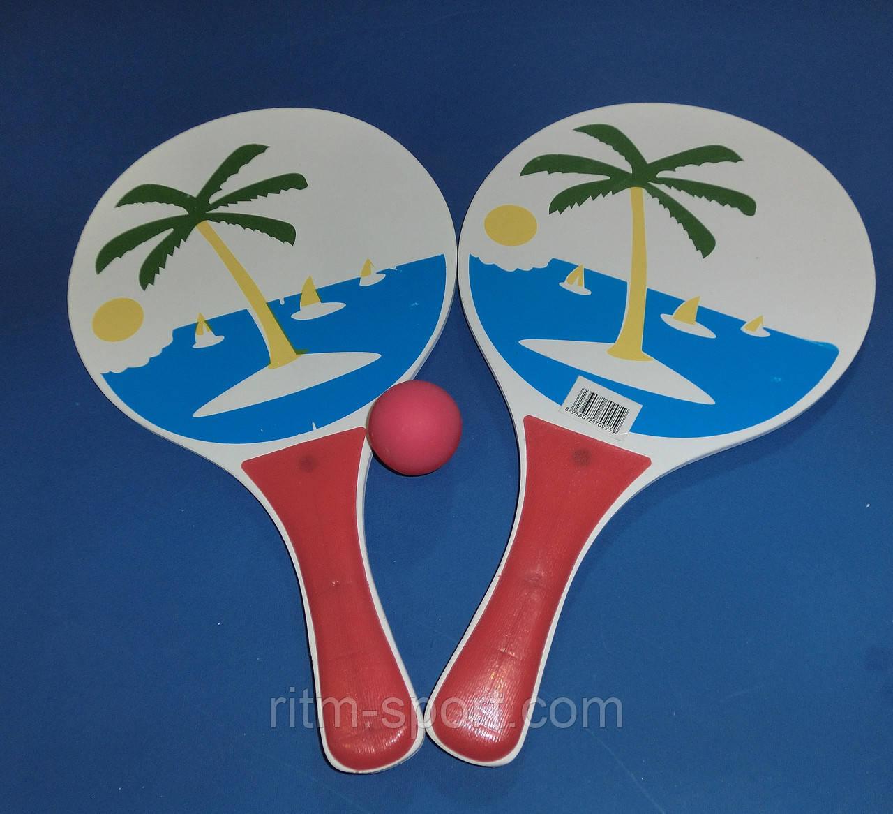 Набор для пляжного тенниса (две ракетки + мячик)
