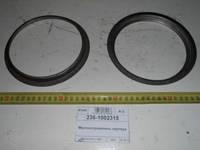 Маслоотражатель ЯМЗ 236-1002315   производство ЯМЗ, фото 1