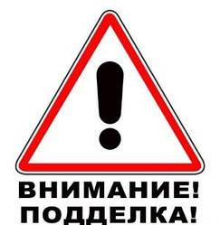 Фальсифікація української продукції