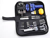 Набор часовщика, инструмент для ремонта часов 13 инструментов
