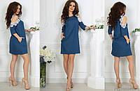 Платье —  FC17050816