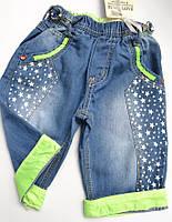 Шорты джинсовые оптом