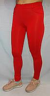 Лосины женские красные