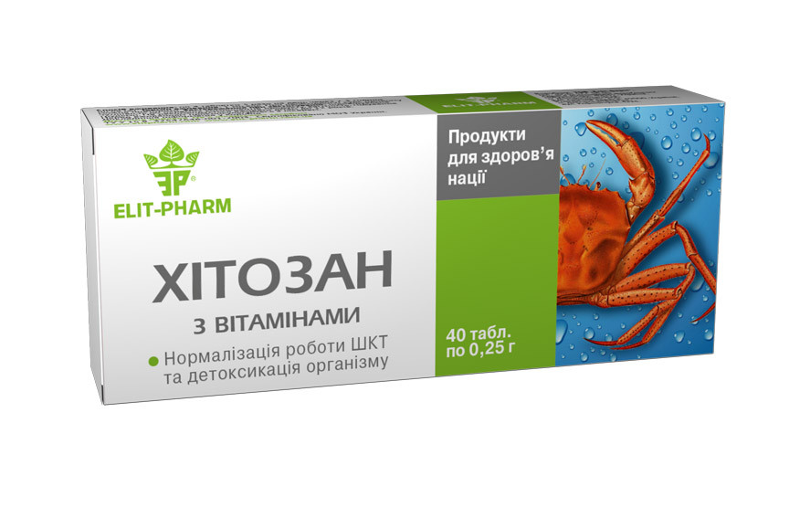 Хитозан с витаминами (Элит-Фарм) 80 табл.