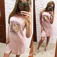 Платье -футболка отделка камни