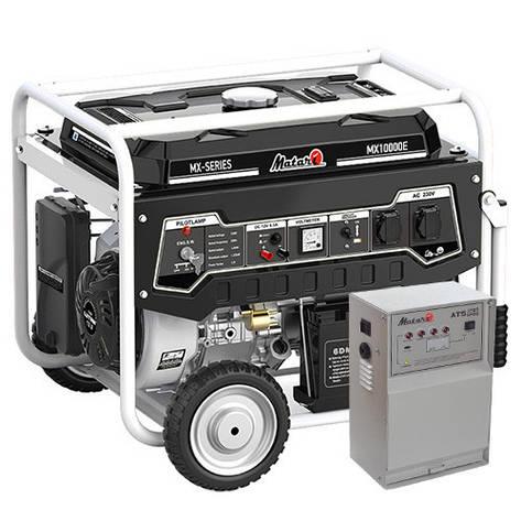 Бензиновый генератор Matari MX10000E-ATS (7,5 кВт), фото 2
