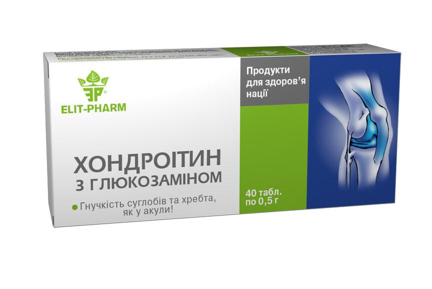 Хондроітин з глюкозамін (Еліт-Фарм) 80 табл.