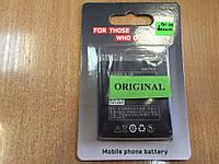 Аккумулятор Lenovo BL-209 для A378, A398T, A516, A630e, A706, A760, A788, A820e