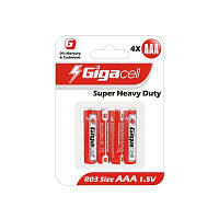 Батарейки Gigacell - Super Heavy Duty(PVC) Battery ААА R03 1.5V 4/40/1200шт