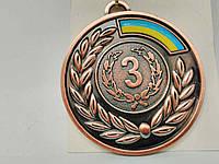 Медаль наградная с лентой 3 место 01128. Медаль спортивна