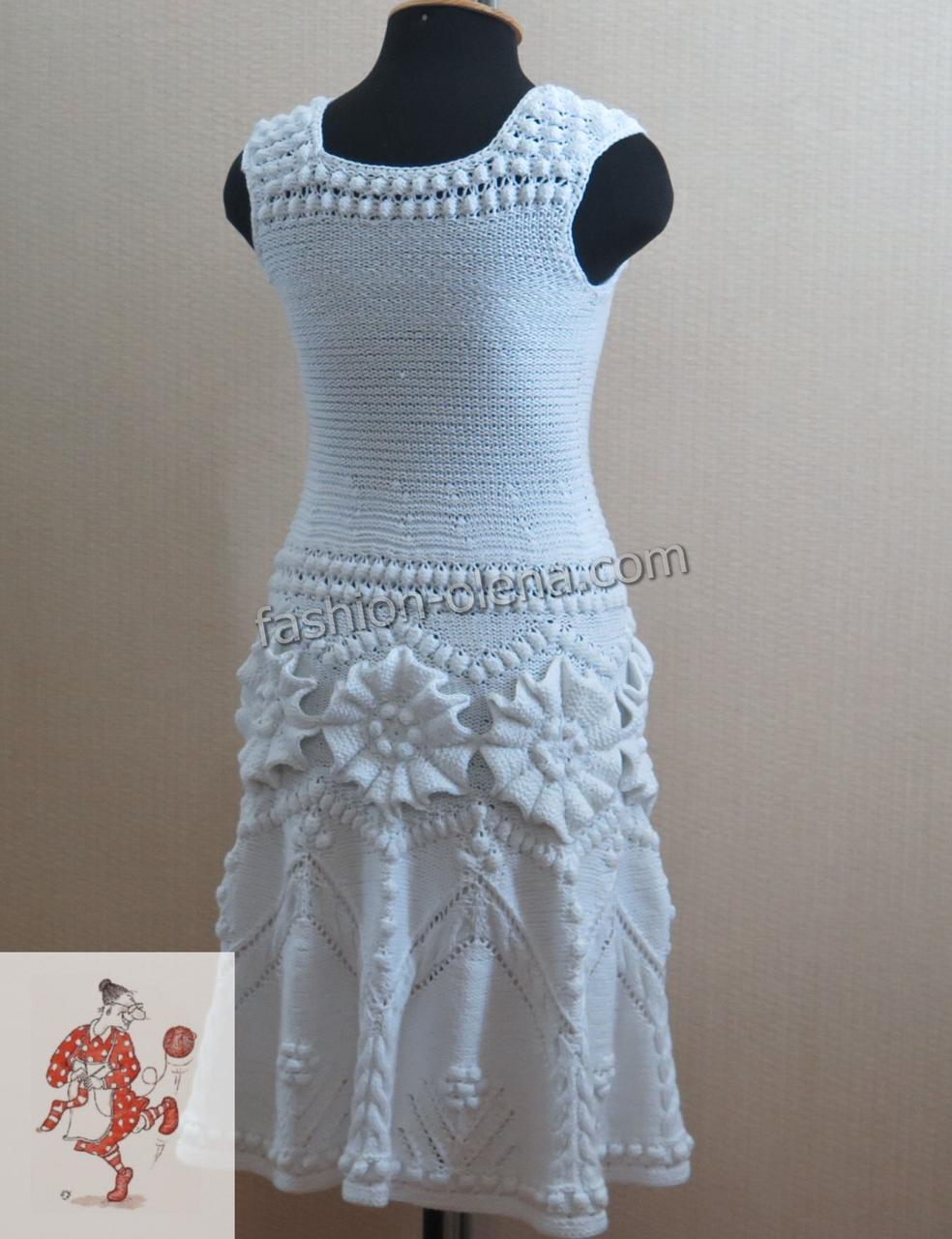 Схема вышивки с джек рассел терьером