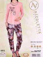 Пижама  женская  ТМ Nicoletta 86757