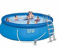 Надувной бассейн Intex 28176. Семейный Easy Set 549 х 122 см