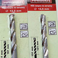 Сверло по металлу д.12.5*101*151мм Hss Р6М5 Haisser