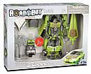 Робот-трансформер - TOYOTA SUPRA (1:32) 52050 r, фото 3