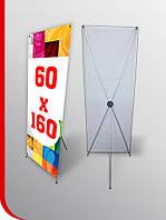 Мобильный стенд Х баннер паук 60х160 см с печатью рекламы