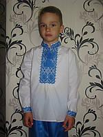 Детская вышиванка  оптом Хмельницкий