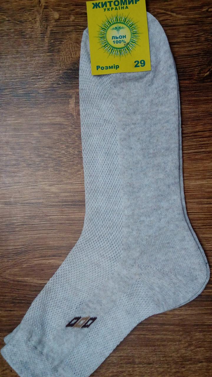 Мужские носки(сетка),Лен-100%,Житомир.