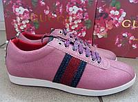 Женские кроссовки оригинал GUCCI   розового цвета, розовый цвет, гучи