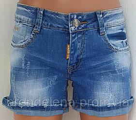 Шорты молодежные  джинс стрейч (28-33)
