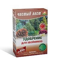 Удобрение для хвойников  Чистый Лист купить оптом от производителя Kvitofor