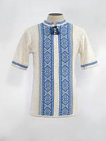 Мужская вязаная рубашка Крестики ультра (короткий рукав)