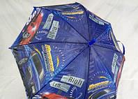 Детский зонтик для мальчика ТС2-3