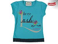 Красивая футболка  для девочек 9, 10, 11 лет.Турция!!! 100 % хлопок!!!