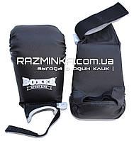 Перчатки накладки для карате р.L (кожа)