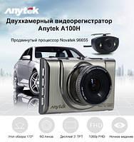 Автомобильный видеорегистратор Anytek A100H на 2 камеры