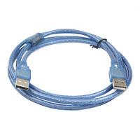 Кабель удлинительный USB 2.0 (папа — папа), 1.5 м