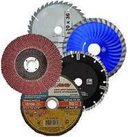Круги и диски отрезные