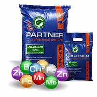 Добриво PARTNER-Energy 20.20.20 +ME+АМК мішок 2,5 кг