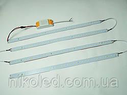 Лінійка smd5730х144 28Вт 220В (комплект)