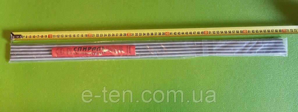 Спираль универсальная 4000Вт / 220V / L=70см ( нихром - 12% ) для электроплит, электроконфорок ( упаковка 5шт)