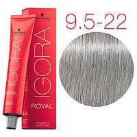 Igora Royal Pastels - Крем-краска для волос 9,5-22 Пастельный блондин экстра пепельный, 60 мл