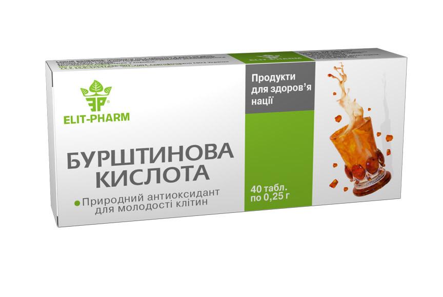 Янтарная (бурштинова) кислота  (Элит-Фарм) 80 табл.