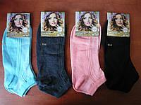 Женские носки Дукат. р. 36-40. Украина. Однотонные, фото 1