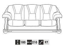 """Классический мягкий диван """"PARYS"""" (210 см), фото 3"""