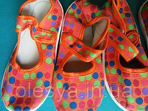Мокасины тапочки детские на девочку размеры 27 размер