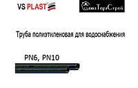 Полиэтиленовая труба PN 10, d 20 мм
