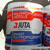 Шпагат полипропиленовый тюковочный Juta