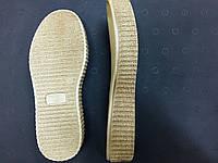 Подошва для вязаной обуви женская, 6690 бежевая