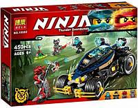 Конструктор Ninja Самурай VXL 10582