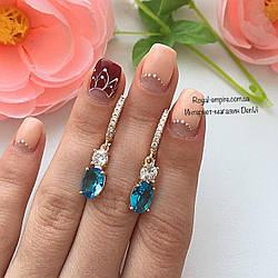 """Сережки """"Саміра"""" позолота 585 проба, блакитні камені."""