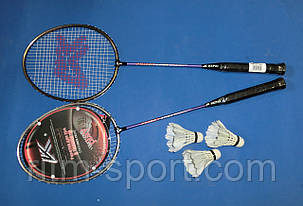 Набір ракеток для бадмінтону Kepai, фото 2