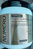 Маска для волос питательная на основе масла карите Brelil Numero Deep Nutritive Treatment Mask (Оригинал)